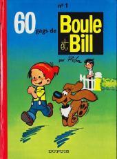 Boule et Bill -1- 60 gags de Boule et Bill n°1