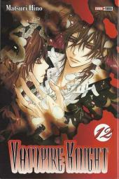 Vampire Knight -12- Tome 12