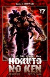 Hokuto No Ken, Fist of the north star -17- Tome 17