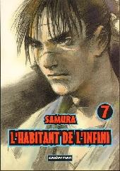 L'habitant de l'infini -7- Volume 7