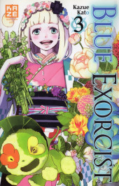 Blue Exorcist -3- Tome 3