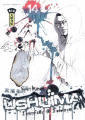 Ushijima - L'usurier de l'ombre -14- Tome 14