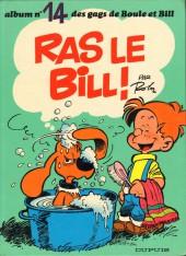 Boule et Bill -14- Ras le Bill !
