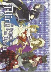 Alice au royaume de Cœur -4- Tome 4