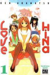 Love Hina -1- Tome 1