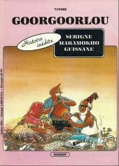 Goorgoorlou - Goorgoorlou et Serigne Maramokho Guissané