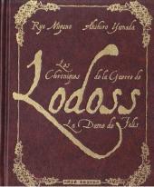 Chroniques de la guerre de Lodoss -INT- La Dame de Falis