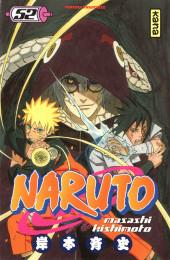 Naruto -52- Réalités multiples