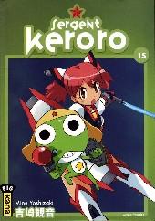 Sergent Keroro -15- Tome 15