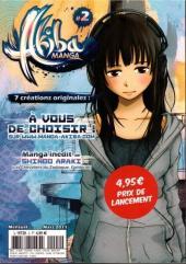 Akiba Manga -2- Numéro 2