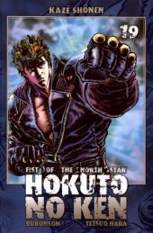 Hokuto No Ken, Fist of the north star -19- Tome 19