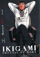 Ikigami - Préavis de mort -8- Crime et Châtiment - Son vrai visage