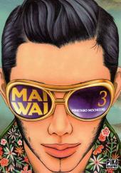 Maiwai -3- Belle