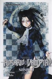 Rosario+Vampire II -8- Tome 8