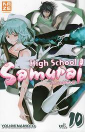 High School Samuraï -10- Asu no yoichi volume 10