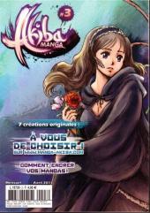 Akiba Manga -3- Numéro 3