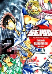 Saint Seiya - Édition Deluxe -2- Tome 2