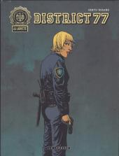 District 77 - Tome INT
