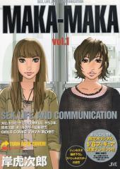 Maka-Maka (en japonais) -1- Volume 1