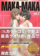 Maka-Maka (en japonais) -2- Volume 2