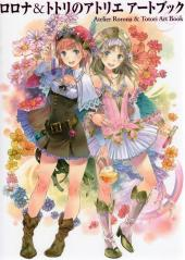 Atelier Rorona & Totori
