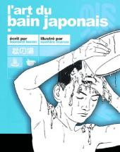 Art du bain japonais (L')