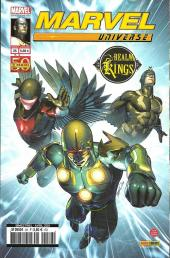 Marvel Universe (Panini - 2007) -26- Realm of Kings (2/4)