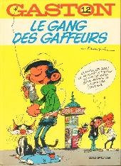Gaston -12a1981- Le Gang des gaffeurs