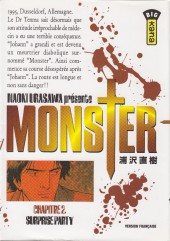 Monster (Urasawa) -2- Surprise party