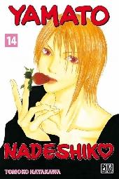 Yamato Nadeshiko -14- Tome 14