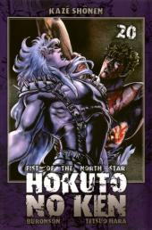 Hokuto No Ken, Fist of the north star -20- Tome 20