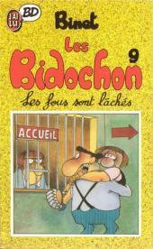 Les bidochon -9Poche- Les fous sont lâchés