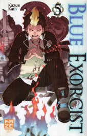 Blue Exorcist -5- Tome 5