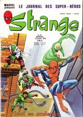 Strange -97- Strange 97