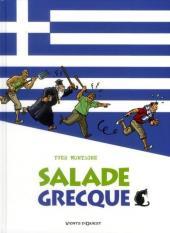 Les vacanciers -2- Salade Grecque