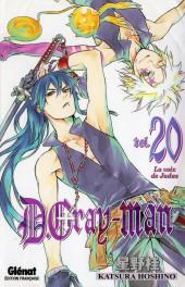 D.Gray-Man -20- La voix de Judas