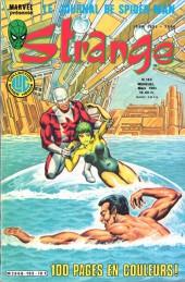 Strange -183- Strange 183