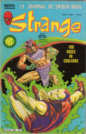 Strange -185- Strange 185