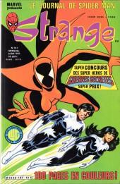Strange -187- Strange 187