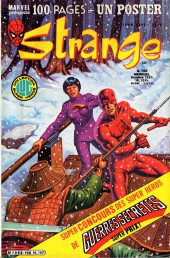 Strange -190- Strange 190