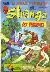 Strange -212- Strange 212