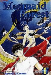 Mermaid Saga (en anglais) -1- Mermaid forest 1/4