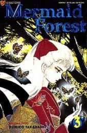 Mermaid Saga (en anglais) -3- Mermaid forest 3/4