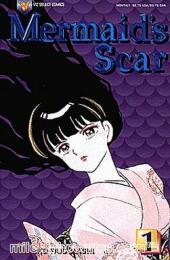 Mermaid Saga (en anglais) -5- Mermaid's scar 1/4