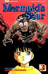 Mermaid Saga (en anglais) -7- Mermaid's scar 3/4
