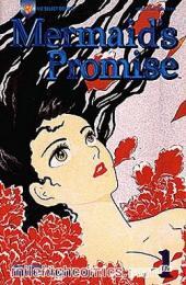 Mermaid Saga (en anglais) -9- Mermaid's promise 1/4