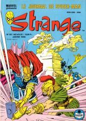Strange -241- Strange 241