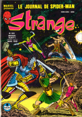 Strange -243- Strange 243