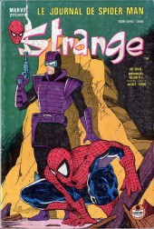 Strange -248- Strange 248