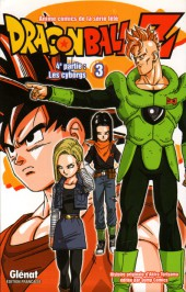Dragon Ball Z -18- 4e partie : Les cyborgs 3